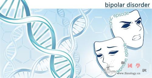 揭示汉族人群双相情感障碍的遗传基础_遗传学-遗传-汉族-
